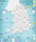 기상청 오늘날씨, 서울, 부산, 대구, 대전 등 열대야는 해소, 폭염 내일 다시 시작...태풍 '솔릭' 북상