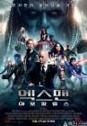 영화 '엑스맨:아포칼립스', 02월 21일 19시 40분에 채널CGV에서 방영