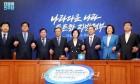 6.13 지방선거, 민주당 싹쓸이로 끝나
