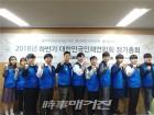 대한민국인재연합회, 사회적 문제 해결 아이디어 발표 'IF 해커톤' 주관