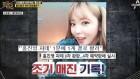 홍진영 파운데이션, '목만 빨갛던 방송' 초대박 배경엔 웃픈 사연이?