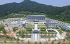 경북교육청, 2019년 신규교사 290명 인사 발령