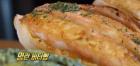 함평식육회비빔밥, 명란버터빵까지… 비린맛 빼고 감칠맛 UP