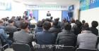 더불어민주당 전북도당 을지로위원회 발대식 개최