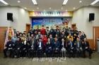 장성군, '장성미래농업대학' 개강