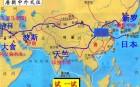 당 말기 광저우에 아랍인 폭동