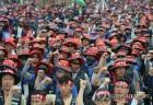 노조와 씨름하는 韓 산업계, '自滅'과 '共生'의 기로