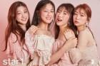 이달의 소녀, 앳된 모습 버린 화려함+인형 비주얼 화보 공개