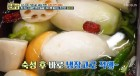 김장김치 겨울 동치미 맛있게 담그는 법은?...만물상·알토란 동치미 담그는 법 알아보자