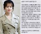 송중기 아빠가 '남자친구' 출연하는 송혜교 위해 보낸 메시지 '화제'…'남자친구' 시청률·OST·재방송