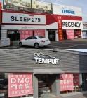 일산 가구단지 템퍼매트리스판매점 리젠시가구, 2월 입주고객 신혼&입주가구세트 50% 할인 및 템퍼침대 특가 진행