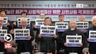 """""""국민을 우롱, 이게 사법부냐""""... 박병대·고영한 구속영장 기각이 소환한 '사법농단 시국선언'"""