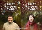 특별한 1인극 '내게 빛나는 모든 것' 12월 개막…김진수, 이봉련 출연
