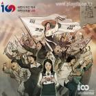 하현우&김연아, 3.1운동 및 임시정부 수립 100주년 기념곡 발표