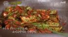 간단하게 만들 수 있는 김수미 집밥 '김수미 오이소박이'