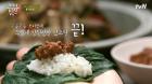 '수미네반찬' 일본 완판 인기 밑반찬, '소라강된장+막김치' 초간단 레시피