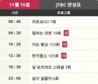 """(TV편성표) 예능 프로그램 재방송일정은?... """"집사부일체"""",""""유 퀴즈 온 더 블럭"""" 볼거리 다양"""