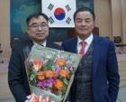 정현철 화일약품 이사, 중기부 장관상 수상