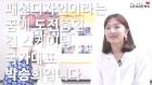 리더스코스메틱 '위아리더스' 2번째 멘토에 박승희 씨