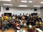 수원시 / 시즈오카에서 방재로 배우는 일본문화 체험 떠난 대학생 18명