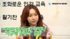 에이프릴(April) 양예나 '서공예 졸업식' 현장