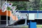 최근 3년간 정부의 민자고속도로 통행료 지원액 약 1조원