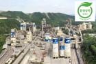 한일시멘트, 포틀랜드 시멘트 '환경성적표지' 인증 획득