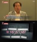 보험금만 '1억 원 이상' 우연 or 사기… '궁금한 이야기 Y' 의아함 가득한 26건의 교통사고