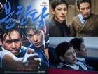 불한당부터 아가씨·아수라까지… 아이돌 못지않은 영화 팬덤 '재조명'