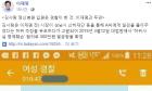이재명 김사랑, 공식처럼 줄줄이 ... 대륙판 막장부터 드라마까지