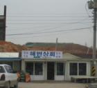 김부선, 포토 체인지, 칸 영화제 갈 뻔했던 사연도, 필모 '말죽거리 잔혹사'
