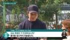 심석희 폭행 조재범 전 코치, 얼음꽃 대신 불화가... '민유라 겜린' 사태도,엄벌이 불가피