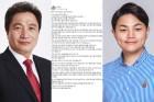 이학재 국회의원 구의원 폭언논란 진실공방?