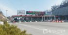 비봉~매송간 도시고속도로 설 연휴기간 통행료 징수 눈살