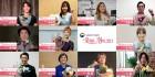 개그맨 박나래 등 다양한 셀럽들 '꽃에는 힘이 있다' 캠페인 참여