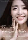 오는 20일, 임지은 크리스마스 단독 콘서트 'Starry Night'