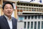 제주경찰, 선거법위반 혐의 원희룡 지사에 출석 요구