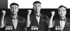 """26대 기아차지부 선거, 노조 최종 선택은 최종태...""""통상임금 재교섭 나선다"""""""