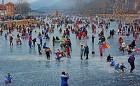 얼음과 놀며 추위를 이겨보자, 안동암산얼음축제