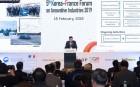 르노삼성, 프랑스와 자율주행·전기차 기술 공동 개발