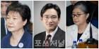 '이재용-박근혜' 대법 선고 4월25일 유력...21일 2차 전합, 쟁점별 의견취합 일단락