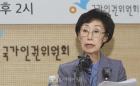 """인권위, '스포츠 특별조사단' 공식 출범...""""6132팀 조사한다"""""""