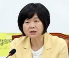 """이정미""""거대 양당이 은근슬쩍 서 의원의 재판 청탁 사건을 덮으려 한다"""""""