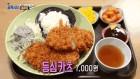 """포방터 돈까스, 얼마나 맛있으면? 조보아-김성주 극찬 """"자신 있어"""""""