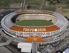2020년 도쿄올림픽, 글로벌 '4차 산업' 신지평 연다