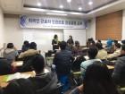 당진시외국인근로자지원센터, 외국인 근로자 양성평등교육 교육