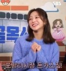 """포방터 돈까스, 어떤 맛? 조보아-김성주 """"줄 서서 먹을 정도로 맛있다"""""""