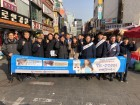 가스안전公, 남대문시장 이용객 대상 거리캠페인