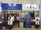 프리미엄 고기 브랜드 육현방, '2019 프랜차이즈 창업 서울'에서 가맹점 모집에 나서