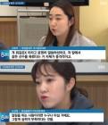 김민정 감독, 김초희 대신 직접 올림픽 나가려 했나?